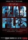 Фильм «Страх как он есть» (2015)