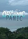 Серіал «Organic Panic» (2014 – ...)
