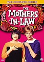 Серіал «The Mothers-In-Law» (1967 – 1969)