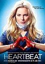 Серіал «Та що розбиває серця» (2016)