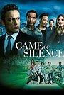 Сериал «Игра в молчанку» (2016)