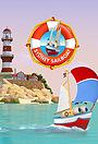 Серіал «Sydney Sailboat» (2015 – ...)