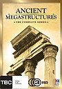 Серіал «Великие строения древности» (2007 – 2008)