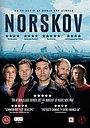Сериал «Норскоу» (2015 – 2017)