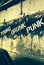 Серіал «Young Drunk Punk» (2015)