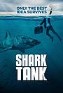 Сериал «Shark Tank Australia» (2015 – ...)