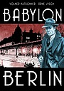 Вавилон — Берлін