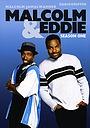 Серіал «Malcolm & Eddie» (1996 – 2000)