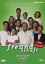 Сериал «Откровенно говоря» (1998 – ...)