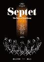 Фільм «Септет: История Гонконга» (2020)