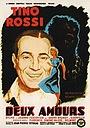 Фільм «Deux amours» (1949)