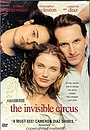 Фільм «Невидимый цирк» (2000)