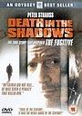 Фильм «My Father's Shadow: The Sam Sheppard Story» (1998)