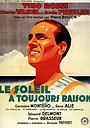 Фільм «Солнце всегда право» (1943)