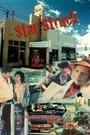 Фильм «Star Struck» (1978)