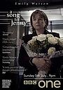 Фильм «Песня для Дженни» (2015)
