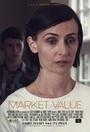 Фільм «Рыночная стоимость» (2017)