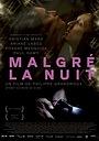Фильм «Несмотря на ночь» (2015)