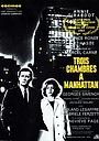 Фільм «Три комнаты на Манхэттене» (1965)