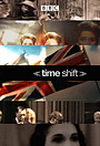 Сериал «Сдвиг времени» (2002 – ...)