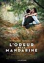 Фільм «Запах мандарина» (2015)