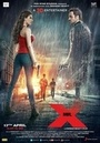 Фільм «Мистер Икс» (2015)