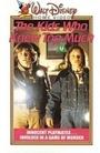 Фильм «Дети, которые слишком много знали» (1980)
