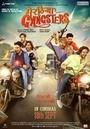 Фільм «Meeruthiya Gangsters» (2015)