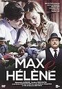 Фильм «Макс и Элен» (2015)