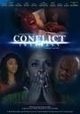 Фільм «Conflict of Interest» (2017)