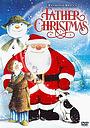 Мультфільм «Дед Мороз» (1991)