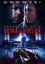 Фільм «Хроника серийного убийцы» (2020)