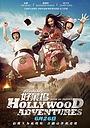 Фильм «Голливудские приключения» (2015)