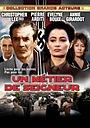 Фільм «Предатель» (1986)