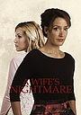 Фільм «Кошмары жены» (2014)