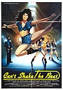 Фільм «Jailbird Rock» (1988)