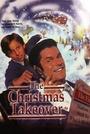 Фильм «Рождественский захват» (1998)