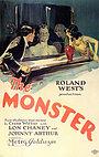 Фільм «Монстр» (1925)
