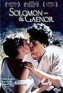 Фільм «Соломон и Гейнор» (1999)