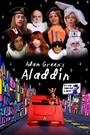 Фільм «Аладдин Адама Грина» (2016)