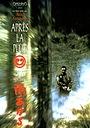 Фильм «После дождя» (1999)