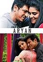 Фільм «Aryan» (2014)