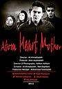 Фильм «Атомное сердце» (2015)