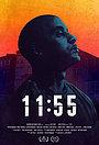 Фільм «11:55» (2016)