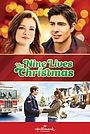 Фільм «Дев'ять різдвяних життів» (2014)