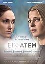 Фільм «На одном дыхании» (2015)
