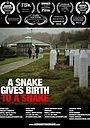 Фільм «A Snake Gives Birth to a Snake» (2014)