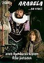Сериал «Арабела возвращается, или Румбурак — король страны сказок» (1993)