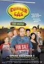 Фильм «Corner Gas: The Movie» (2014)