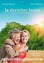 Фильм «Последний урок» (2015)